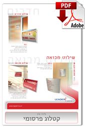 LV-brochure