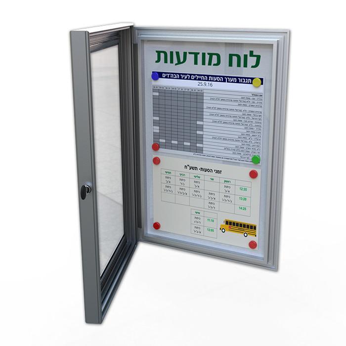 """לוח מודעות עם דלת אלומיניום גודל חיצוני 42/60 ס""""מ שטח פנימי בגודל 32/50 ס""""מ, כולל מנעול וכותרת קבועה ."""