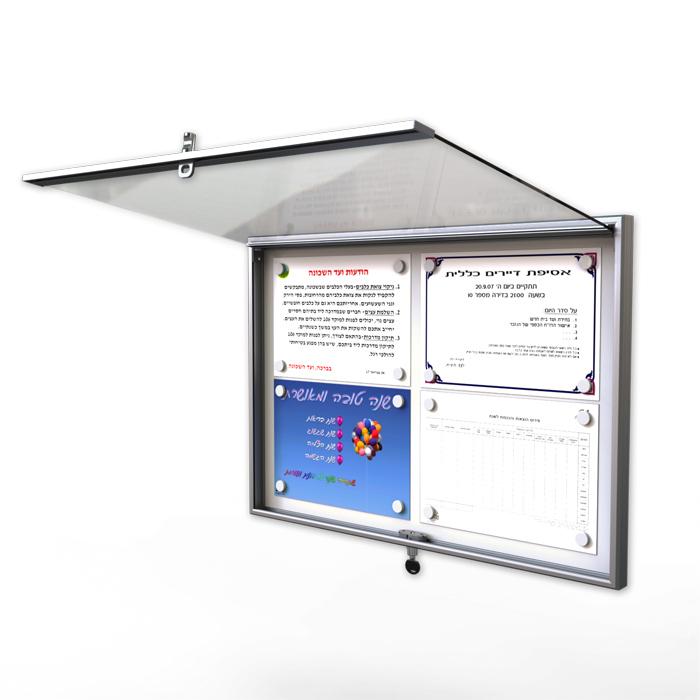 לוח מודעות עם דלת ננעלת לוועד בית NTB-light-70-50-open