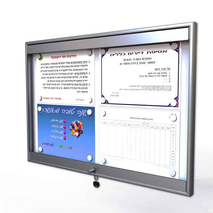 לוח מודעות עם דלת ננעלת לוועד בית NTB-light-70-50