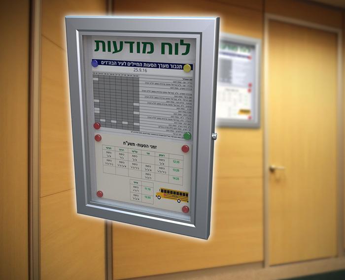 לוח מודעות עם דלת