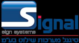 logo-signal-heb-250-138